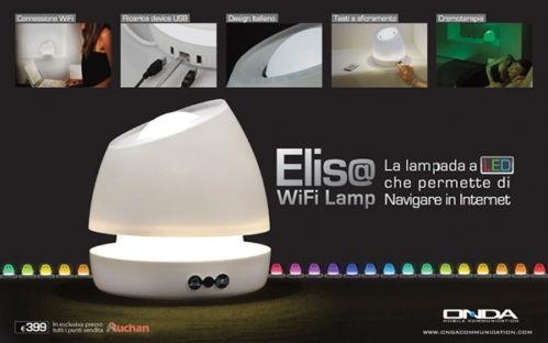 Plafoniere Led Wifi : Lampada led multicolore rgb elisa onda router wifi integrato
